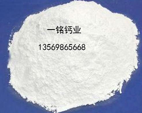 一铭钙业_口碑好的氢氧化钙提供商,氢氧化钙厂商