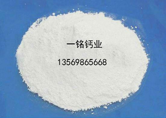 氢氧化钙信息——新乡供应优质的氢氧化钙