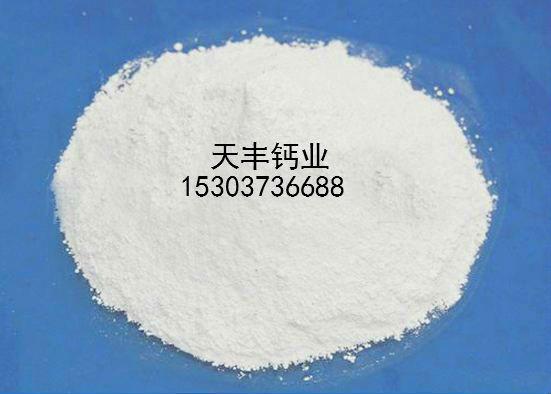 金味生物_專業的碳酸鈣提供商——供應碳酸鈣