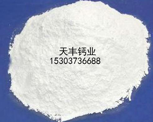 氫氧化鈣用途_氫氧化鈣廠家推薦