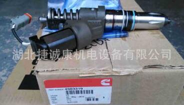 供应康明斯发动机QSM11零件
