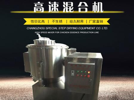 特步干燥调味品立式高速混合机不锈钢搅拌机鸡精搅拌机