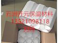北京泡沫包装箱厂家