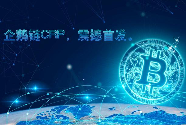 区块链支付数字货币区块链区块链信息区块链原理