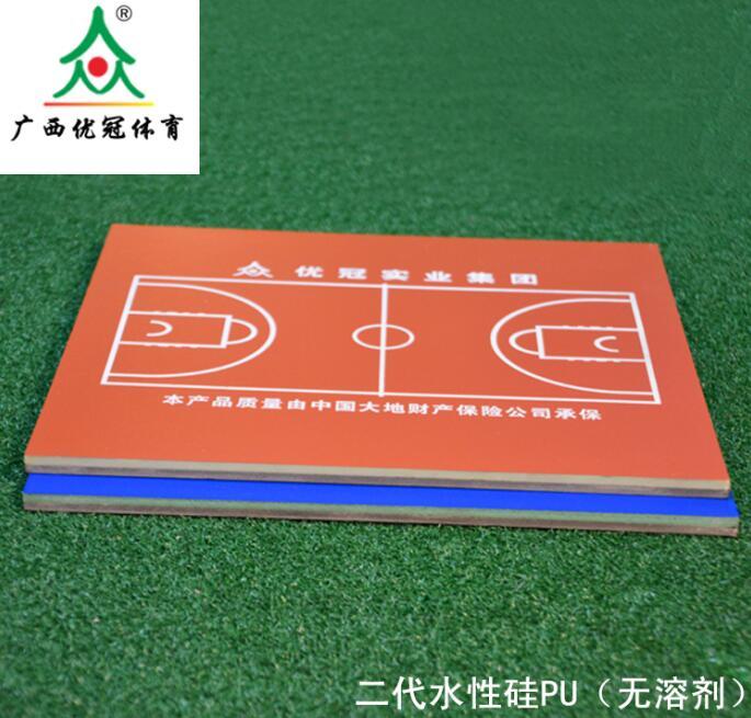 昆明硅PU球场施工厂家-超值的云南硅PU球场材料批发推荐