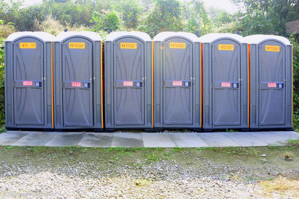 移动卫生间厂家-质量好的移动卫生间销售