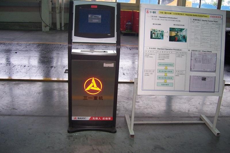 苏州凯士卡智能科技提供专业的车间工位触摸终端一体机_中国车间工位触摸一体机价格