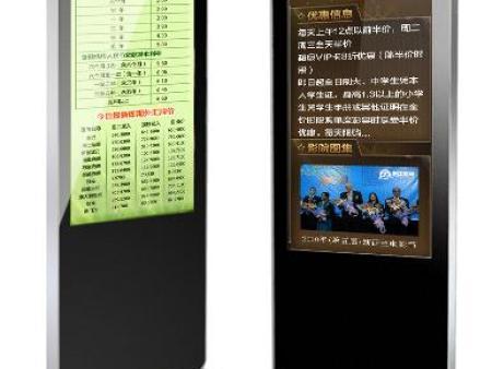 户外落地式广告亚博官网网站