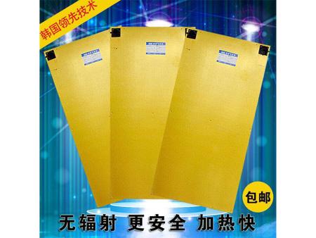 沈阳电热板-沈阳品牌好的电热板