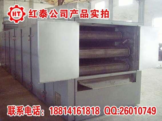 多层式网带烘干机多层网带式干燥机网带式烘干机