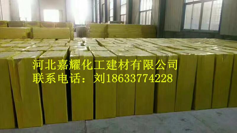 岩棉板厂家生产厂家|哪儿有卖品牌好的岩棉板