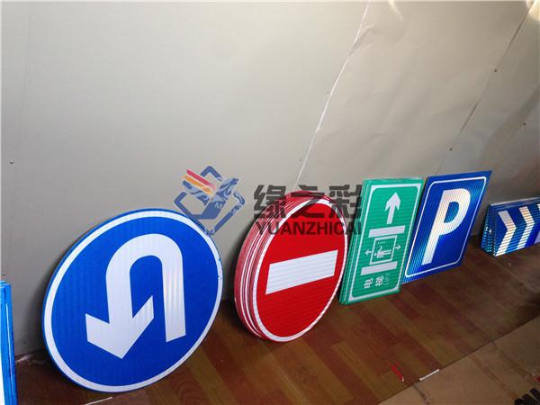 百色停车场标志牌-哪里有销售质量好的停车场标志牌