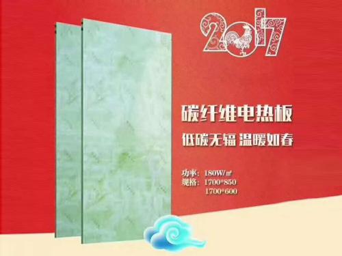 北京电热板|河北专业的碳纤维电加热板销售厂家在哪里