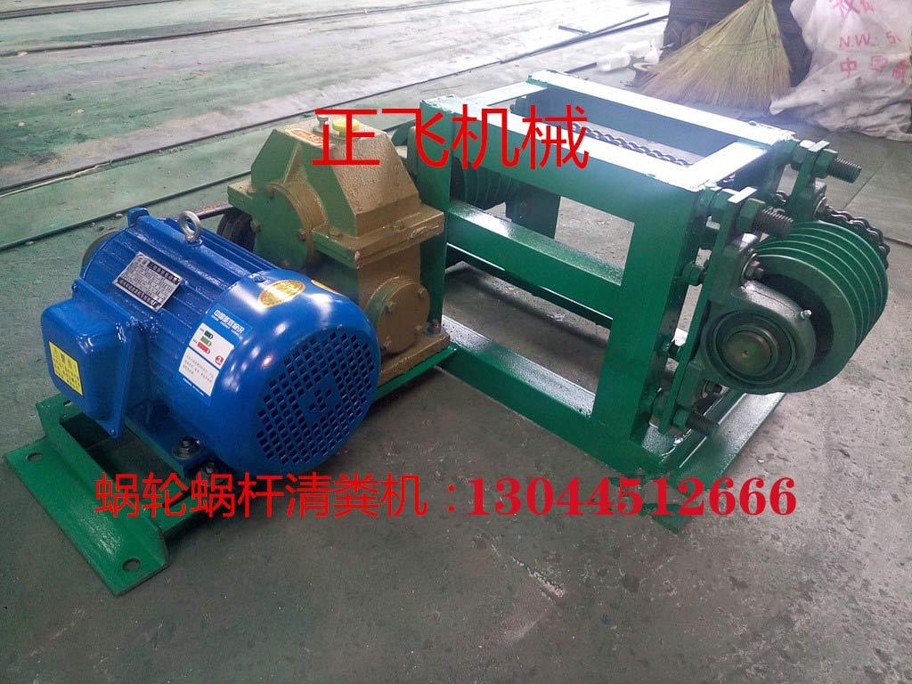 清粪机专业供应商|青海清粪机
