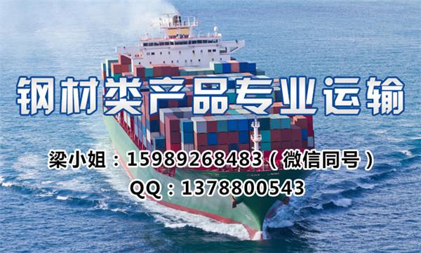 内贸集装箱门到门运输/内河驳船/开洋物流