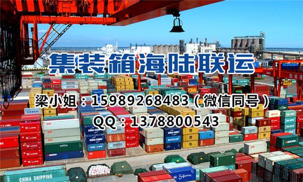 物流服务公司-广州知名海运物流公司推荐
