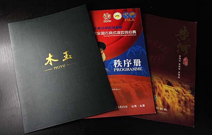 太原专业的企业画册印刷推荐,太原印刷