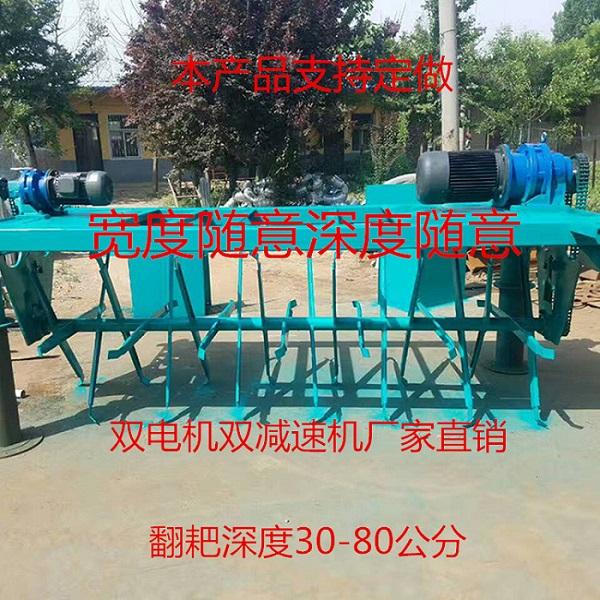 翻耙机价格-郑州哪里有卖品牌好的翻耙机