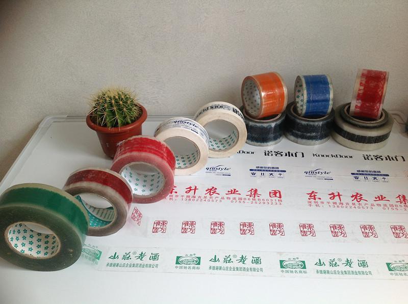 北京胶带生产厂家价格行情