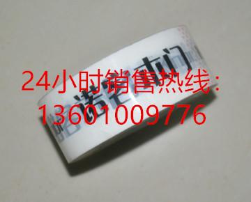 红桥胶带生产厂家-北京市专业的胶带生产厂家推荐