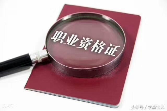 有就业保障的职业培训 想要职业培训就到天津华夏英才
