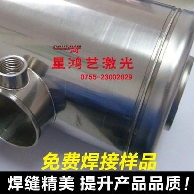 供销焊接机-深圳品牌好的焊接机厂家直销