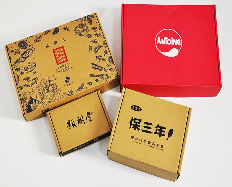 多功能纸包装盒让您有多种选择,使用方便,携带轻松