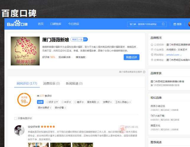 自动搜索优化排名公司-口碑好的四川全网引流公司
