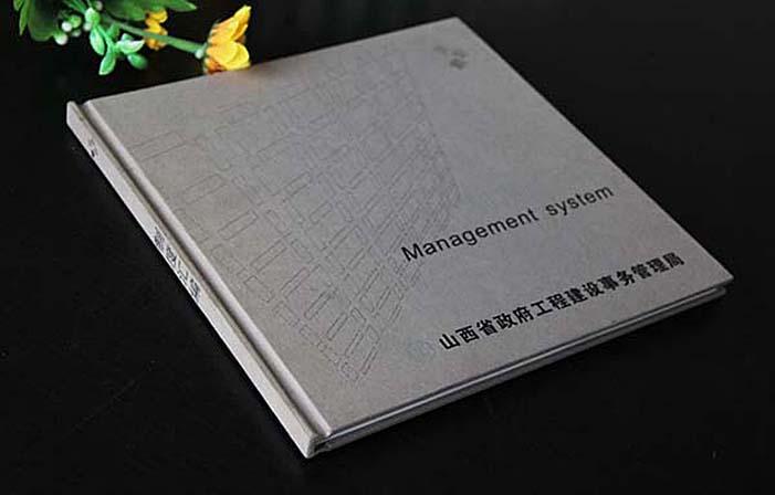 精装书籍印刷