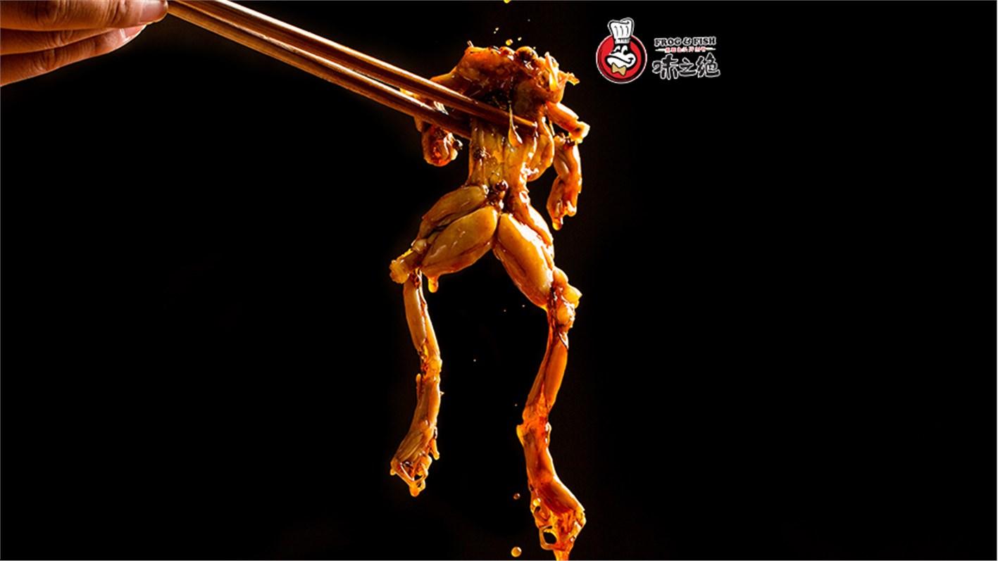 四川声誉好的三只蛙味之绝火锅招商加盟公司推荐 黄浦招商加盟