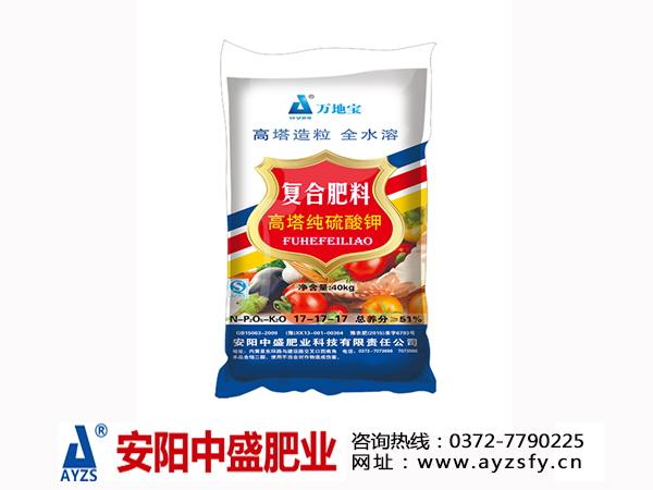 供应河南质量好的复合肥-氯基高塔复合肥