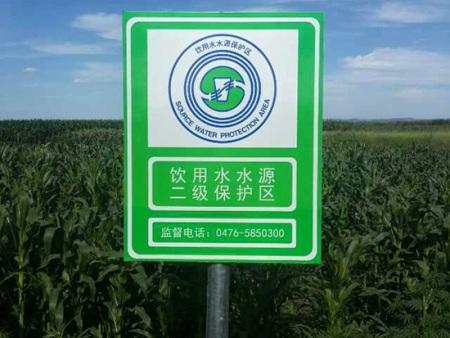 辽宁质量好的标志牌销售 内蒙古指示牌厂家