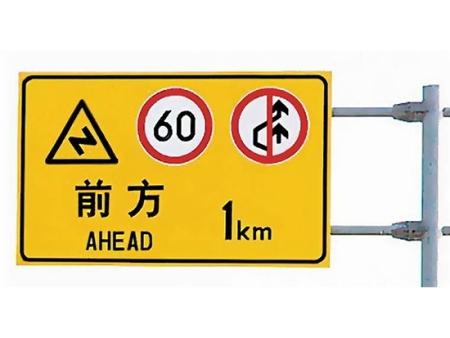 沈陽交通指示牌_口碑好的標志牌推薦
