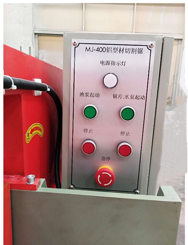液压切割机单头90度铝型材切割机型材切割机