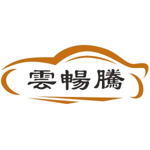 昆明二手车|云南二手车市场|二手车收售|新车弹个车