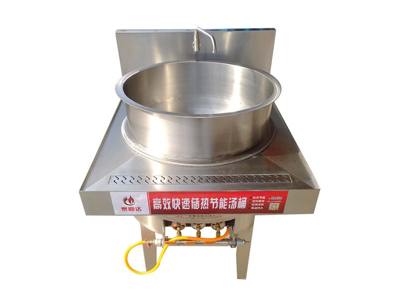 泰鼎达保温节能汤桶厂家-卤肉锅