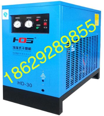 畅销市场的3立方冷干机直销批发 咸阳3立方冷干机