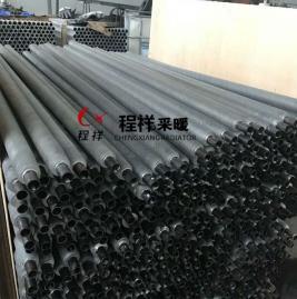 河北程祥厂家供应铝翅片管钢铝复合翅片管支持定制