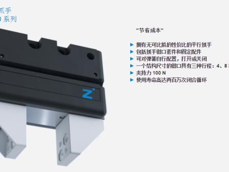沈阳传感器厂家分析影响压力传感器价格的因素有哪些?