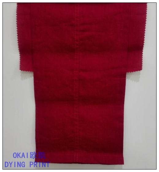 梭织布——河北有品质的尼龙人棉NR梭织布报价
