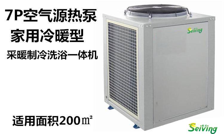 想买口碑好的煤改电就来赛荧新能源-烟台煤改电专业市场