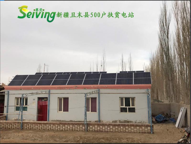 廠家推薦太陽能電池板_買性價比高的太陽能電池板,就選賽熒新能源