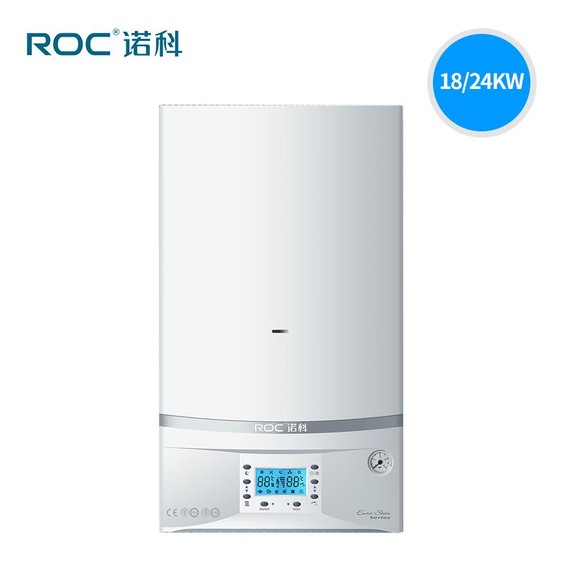 ROC诺科欧星燃气天然气家用双变频壁挂炉节能采暖热水炉
