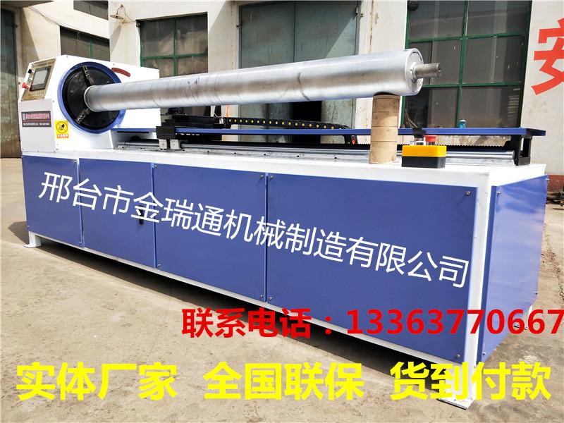 新型数控切纸管机高速单刀多刀切割纸管机金瑞通机械
