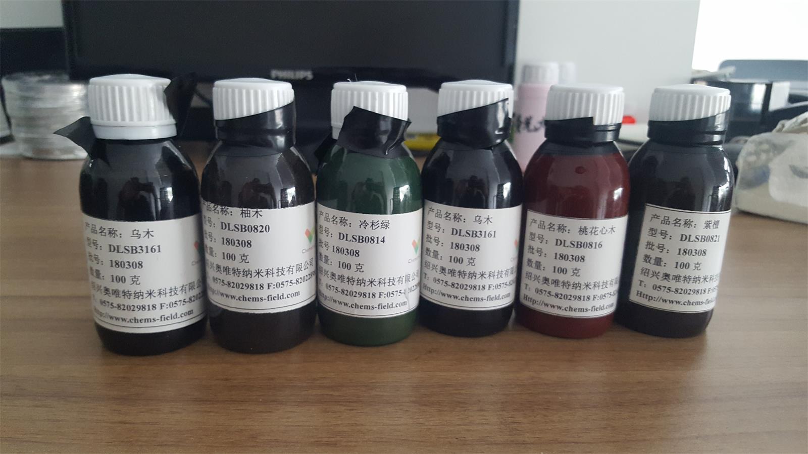 单色木蜡油色浆华中地区|哪儿能买到优惠的木蜡油专用色浆