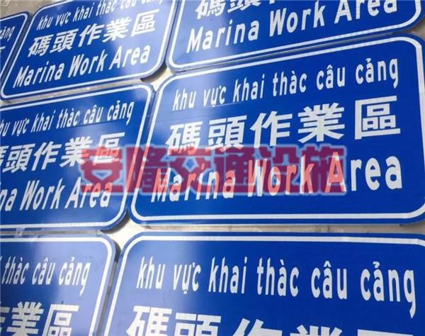 广西标志牌制作,交通标志牌加工
