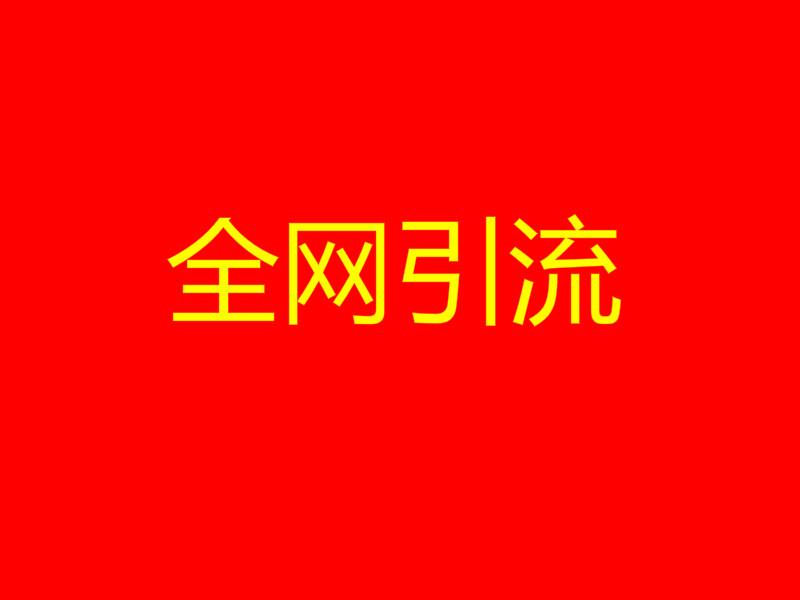 济宁主流搜索平台关键词优化_服务周到的企业优化推广推荐