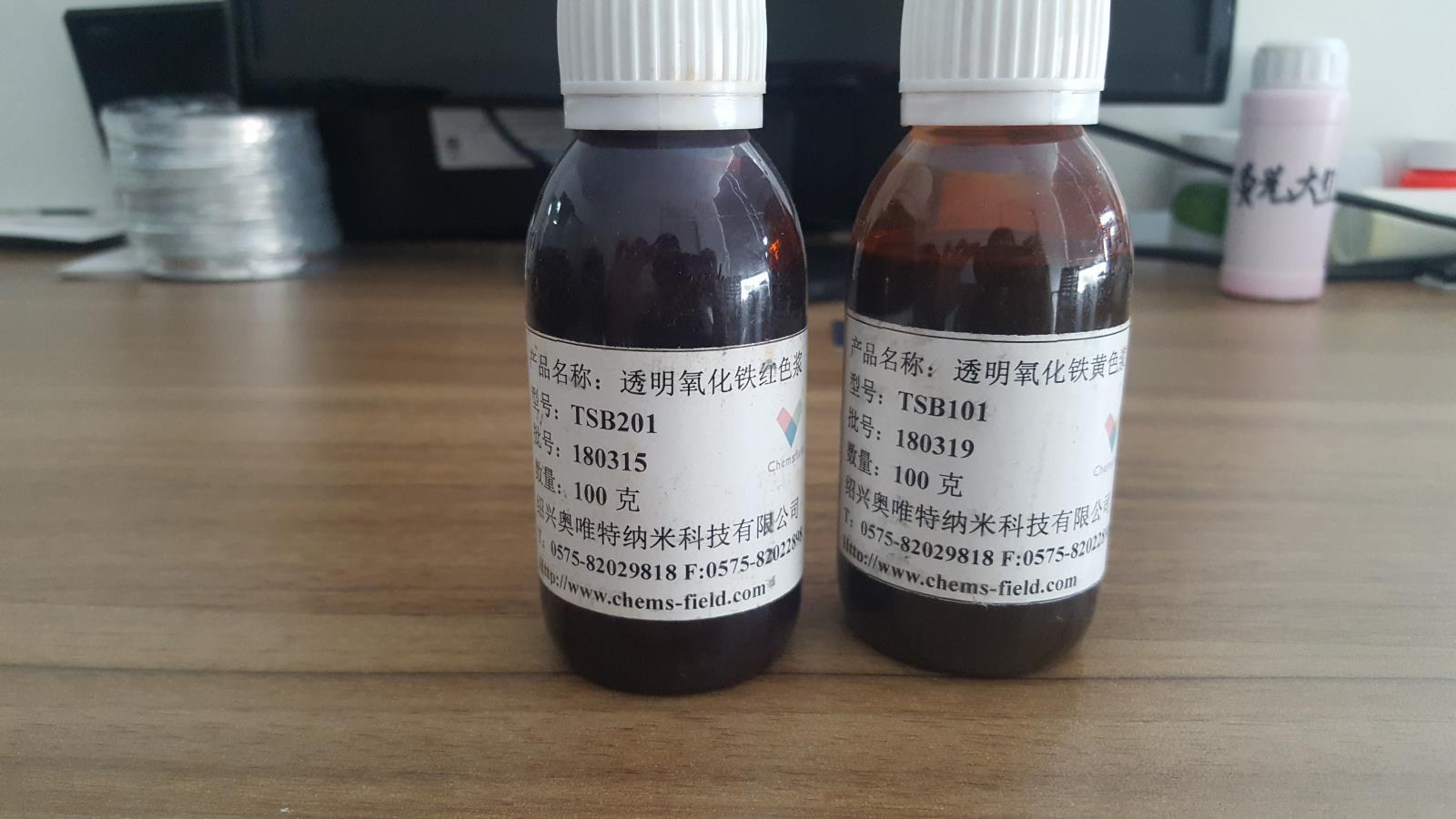 天津无树脂色浆-质量可靠的通用型透明色浆熠辉化工品质推荐