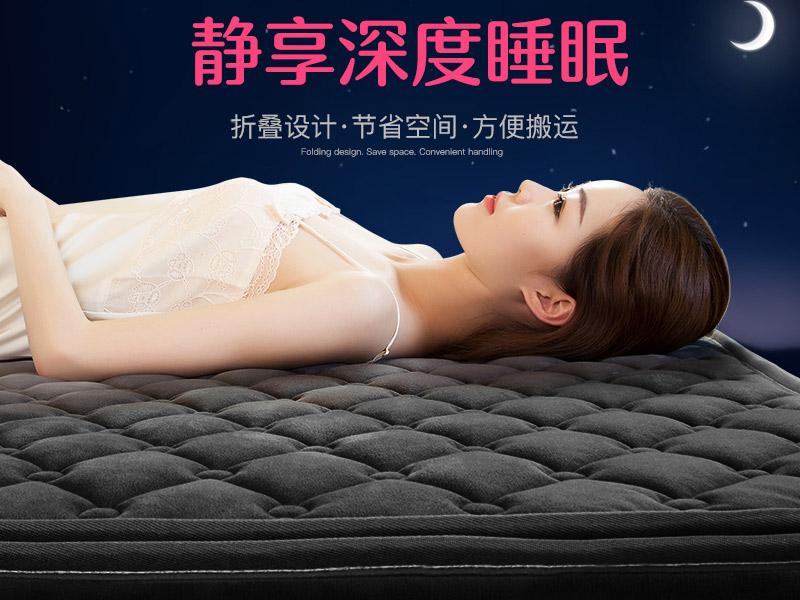超值的尤搏思智能无泵水暖乳胶折叠床垫优选尤搏思科技 折叠床垫席梦思