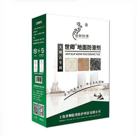 地板防滑工程报价 佛山地面防滑工程服务 广东餐厅地面防滑服务